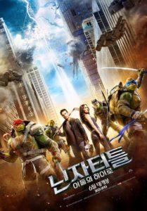 Nieuwe Teenage Mutant Ninja Turtles: Out of the Shadows poster