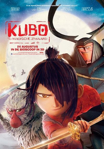 Recensie Kubo en het Magische Zwaard (Erik Jansen)