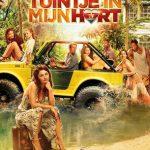 Teaser trailer Tuintje in Mijn Hart