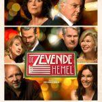 Premièreverslag | De Zevende Hemel
