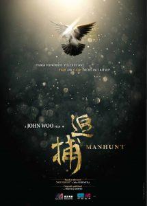 Eerste trailer Manhunt, de nieuwe film van John Woo