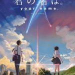 Recensie | Your Name (Sandro Algra)