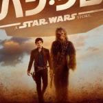 Internationale poster en trailer Solo: A Star Wars Story