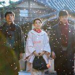 Blog | Cinemasia On Tour – Taiwan Focus (Sandro Algra)