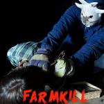 Bloederige trailer voor korte Nederhorror Farmkill