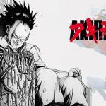 Blog   Akira 2019 – Cyberpunk in hedendaags Hollywood   Deel 1 (Sandro Algra)