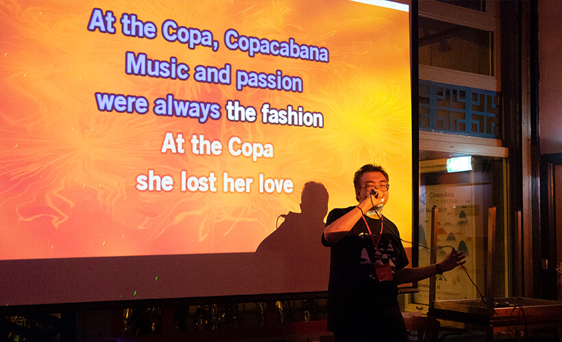 Blog   Film Festival CinemAsia 2019 (Sandro Algra)   Karaoke