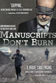 Manuscripts Don't Burn 25 september