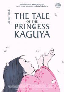 The Tale of the Princess Kaguya 4 september