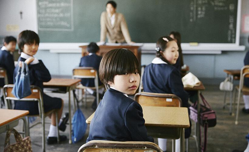 Blog | Camera Japan 2019 - De Japanse jeugd (Sandro Algra) - Jesus