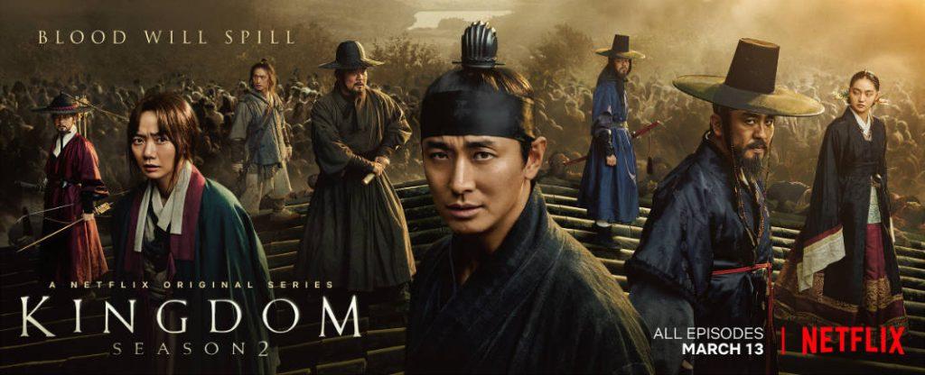 Kingdom seizoen 2