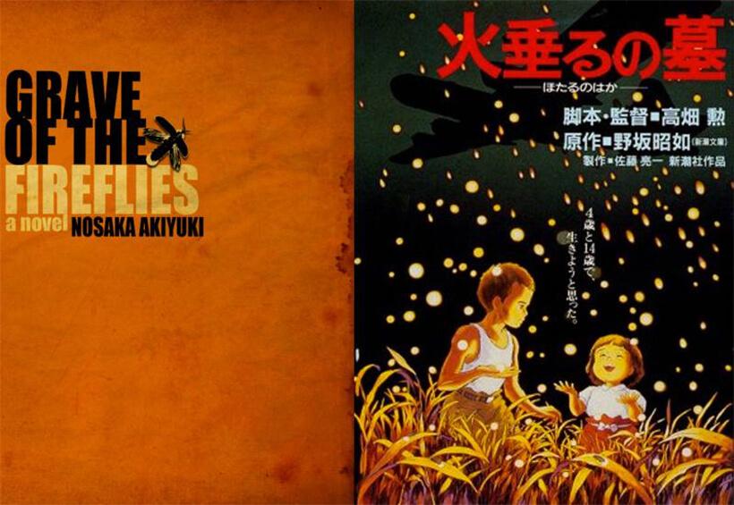Grave of the fireflies   Akiyuki Nosaka
