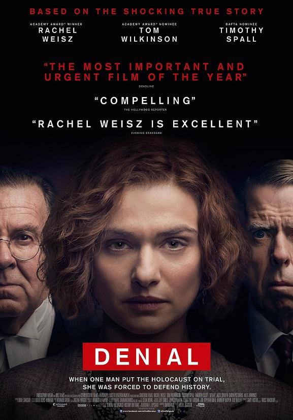 Trailer Denial met Rachel Weisz