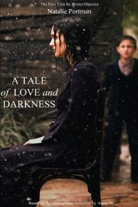Natalie Portman's A Tale of Love And Darkness