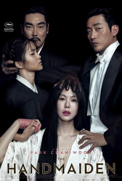 Trailer The Handmaiden van Chan-Wook Park