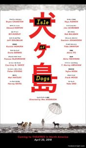 Nieuwe poster Wes Anderson's Isle of Dogs