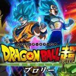 Dragon Ball Super film in Nederlandse bioscopen?