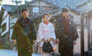 Cinemasia On Tour – Taiwan Focus Omotenashi