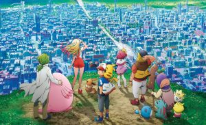Pokémon the Movie The Power of Us