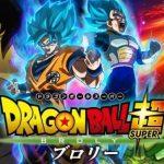 Dragon Ball Super film 2022 aangekondigd