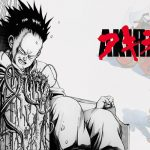 Blog | Akira 2019 – Cyberpunk in hedendaags Hollywood | Deel 1 (Sandro Algra)