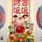 Marvel en Disney vieren het Chinees Nieuwjaar met prachtige posters
