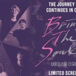 Trailer voor Bring The Soul: The Movie