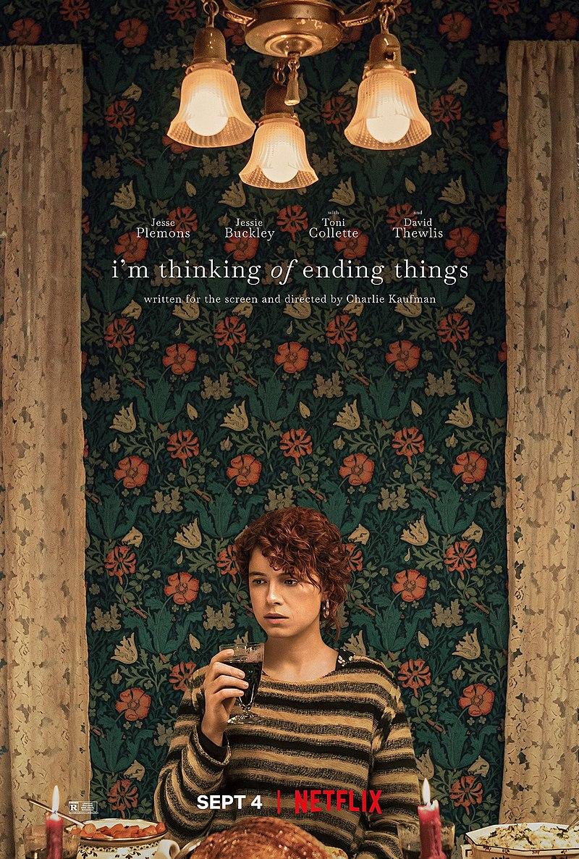 i'm thinking of ending things netflix