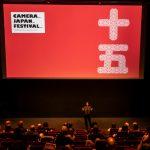 Blog | Camera Japan 2020 - Filmfestival in Coronatijd