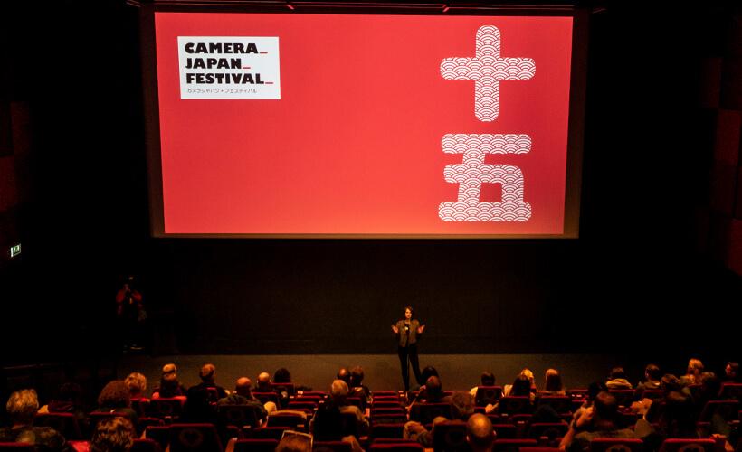 Camera Japan 2020 Rotterdam Lantarenvenster (4)