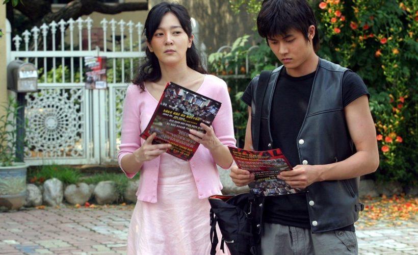 Bin-Jip een film van Kim Ki-duk