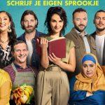 Trailer voor komedie Meskina