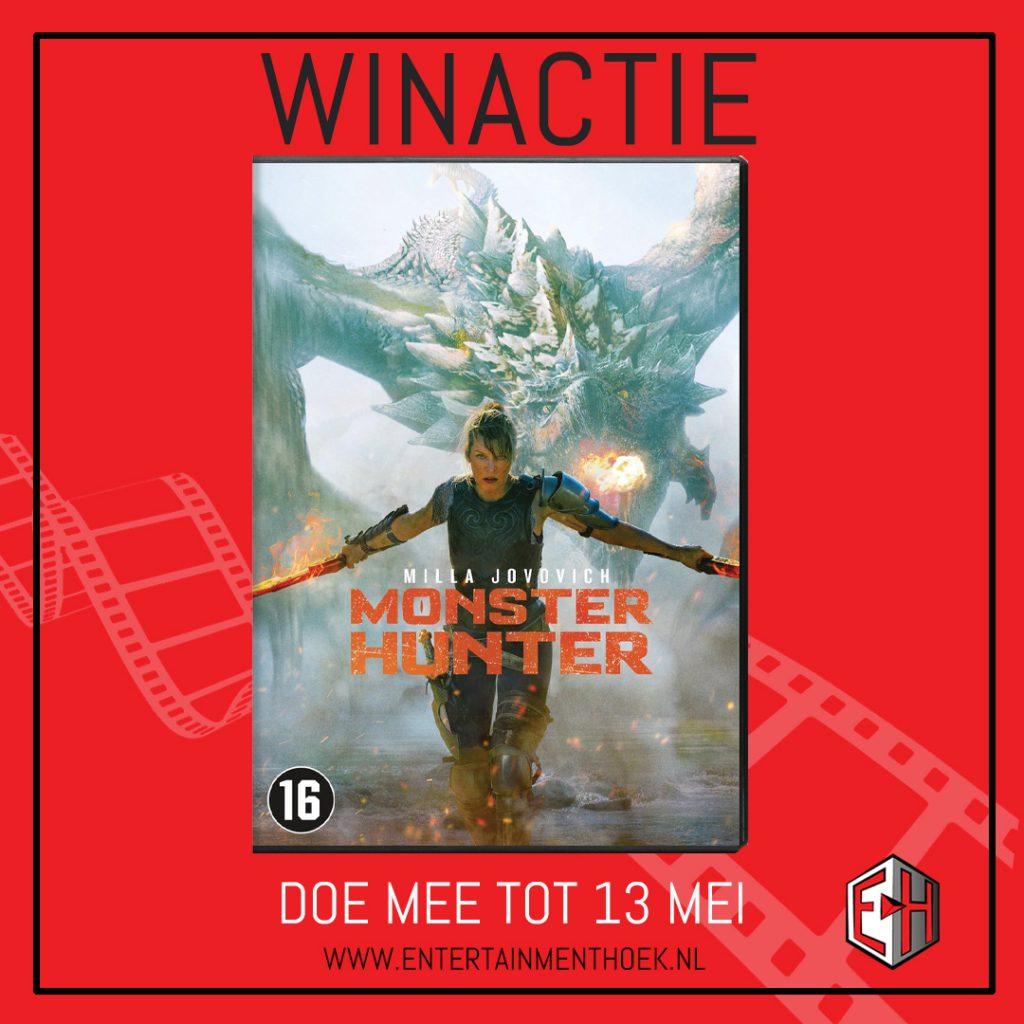 Monster HunterDVD