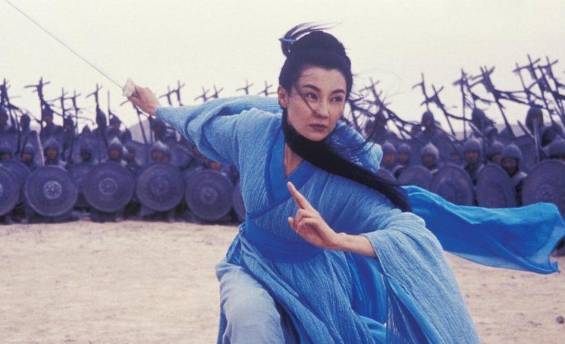 Hero van regisseur Zhang Yimou