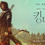 Trailer voor Netflix's Kingdom: Ashin of the North