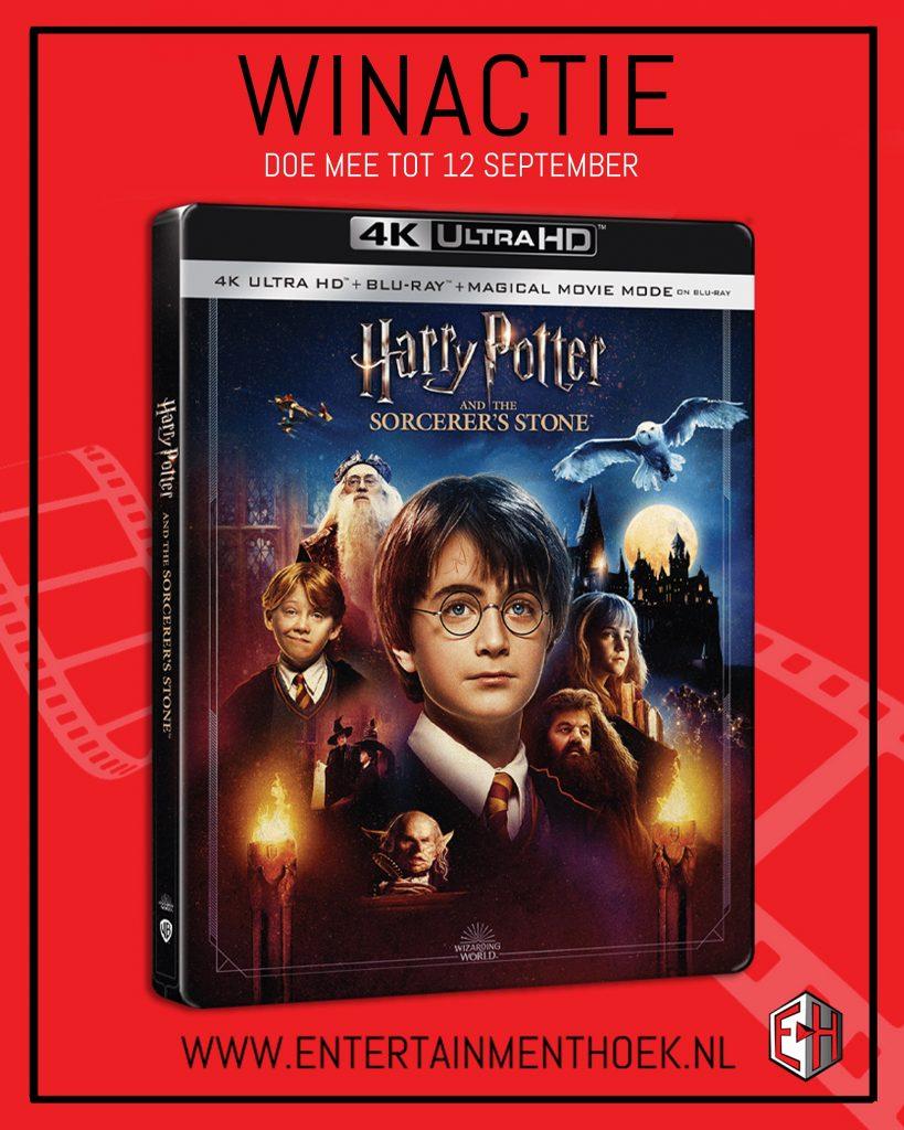 Harry Potter 4K
