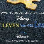 Poster voor Disney Plus animatiefilm Het Leven van een Loser
